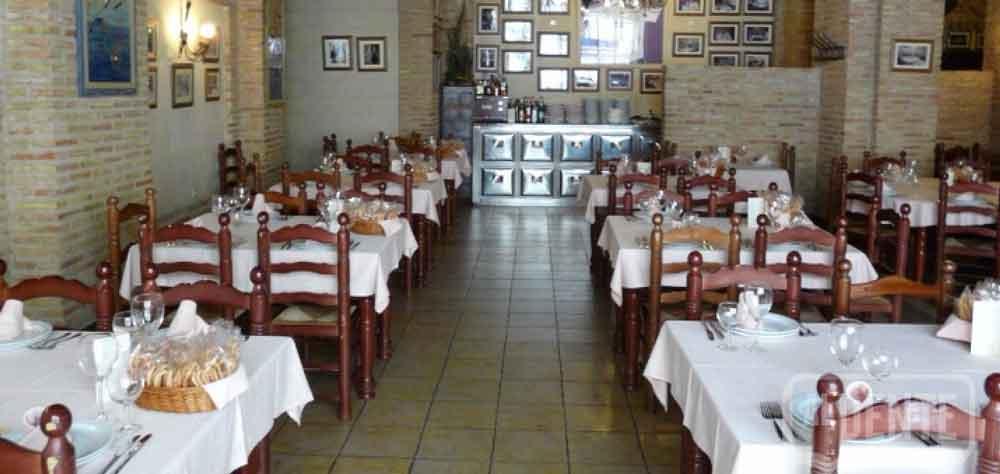 Restaurante los arroces de segis murcia restaurante mi casa for Restaurante casa jardin murcia